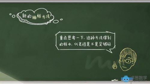 洋葱高中数学(整理时间:2019年6月26日)百度网盘