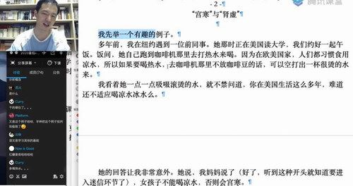 2020杨洋语文全年(29.5G高清视频有水印)百度网盘