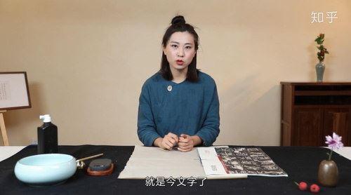 隶书技法入门:28堂课收获好作品(完结)(高清视频)百度网盘