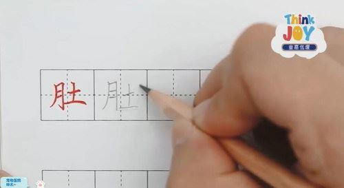 大手牵小手写字课二年级上(超清视频完结)百度网盘