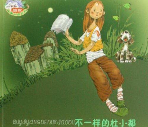 儿童睡前故事《作文为啥不及格》MP3打包下载 11集