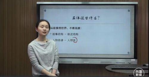 青少年小说阅读课,提高鉴赏能力 外滩教育(mp4视频)百度网盘