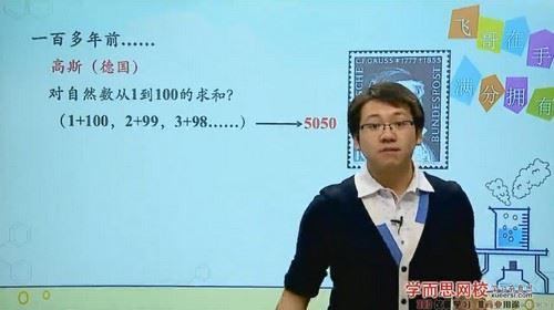 初三陈谭飞化学(10.7G高清视频)百度网盘