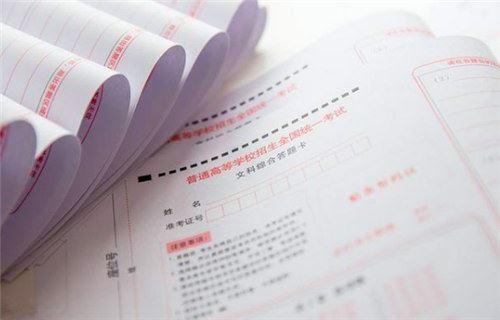 2020年全国高考I卷文科数学高考真题 百度网盘