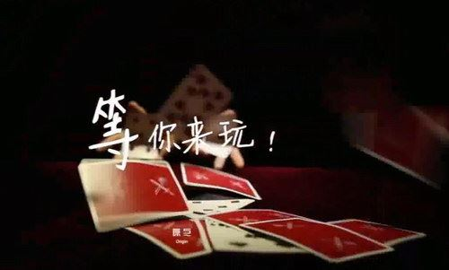 等你来玩12个魔术课:快速提升孩子能力(高清完结打包)百度网盘
