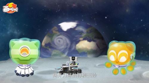小灯塔系列:出发吧,月球!(高清视频)百度网盘