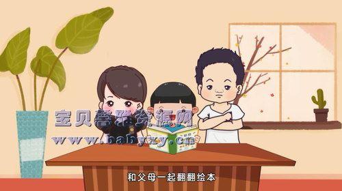 芝麻学社学霸高效阅读方法(完结)(高清视频)百度网盘