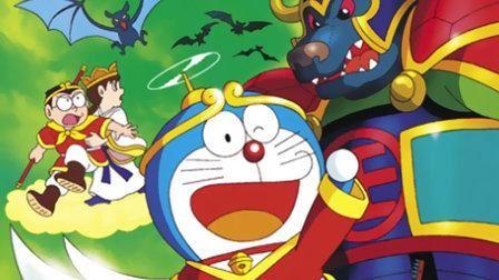 哆啦A梦:大雄的平行西游记 迅雷下载