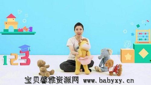 年糕妈妈早教盒子29月龄(完结)(1.78G视频)百度网盘