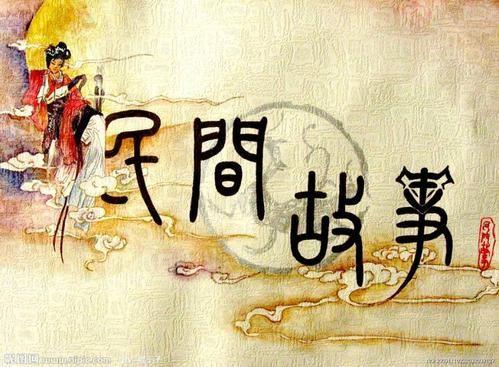 中国动画民间故事-米拉米乐讲故事(音频)百度网盘