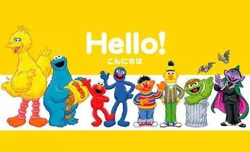 Sesame Street《芝麻街》全20集 百度网盘