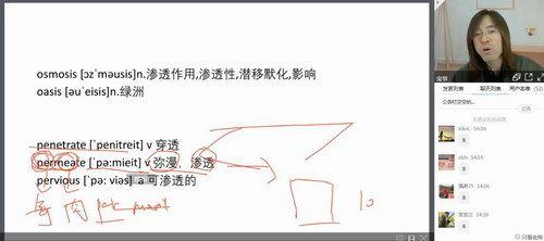 宝爷万词班22000课程(25G高清视频)百度网盘