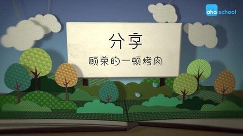 世说新语(完结)(高清视频)百度网盘
