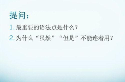 2020年12月何凯文刘一男英语四级实力抢分班(4.47G高清视频)百度网盘