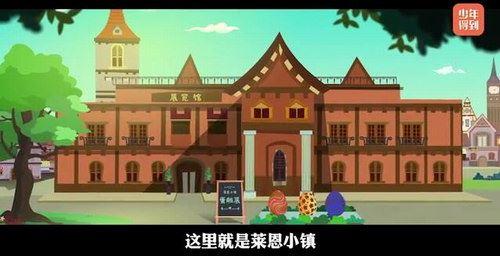 奇妙动画实验课(完结)(少年得到)(标清视频)百度网盘