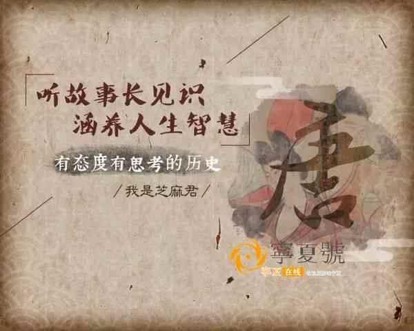 平说历史:盛世大唐(完结)百度网盘