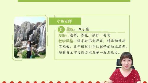 淘知学堂2020春期末冲刺训练营人教数学四年级(下)(960×540视频)百度网盘