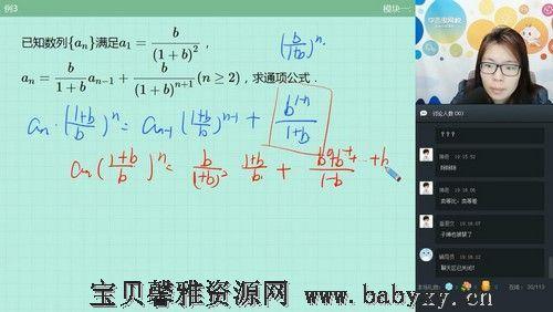 初三数学张丁儿等实验班经典题练秋季课程(5.10G高清视频)百度网盘