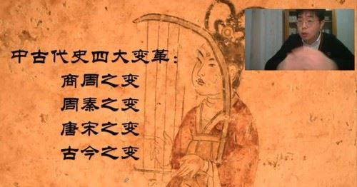 有道精品课2021高考张志浩历史二轮寒假班(10.5G高清视频)百度网盘