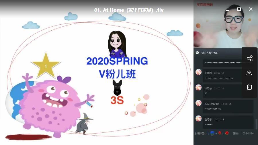 【2020-春】三年级双优英语 学而思直播目标S班(王欣)
