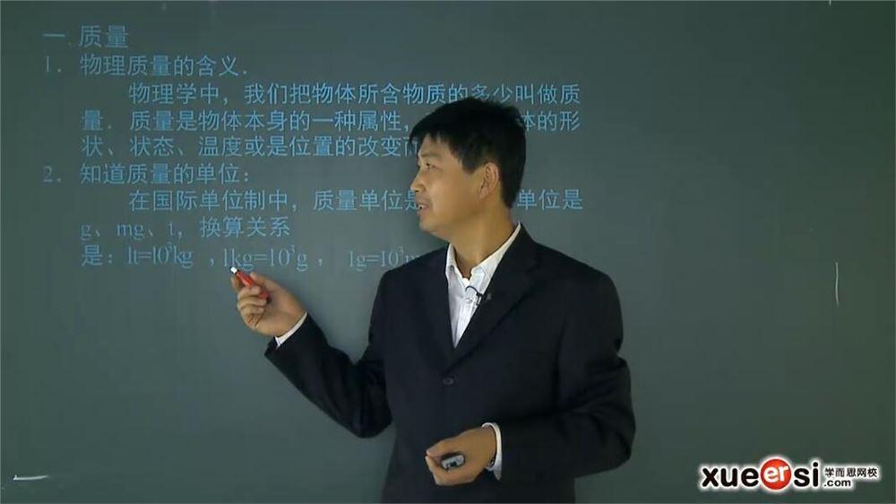 2011中考物理第一轮复习 力学高频考点精讲(全国篇11讲)百度网盘