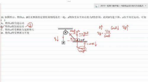 2019徐宣庆数学全年全套课程(高清63G完结)百度网盘
