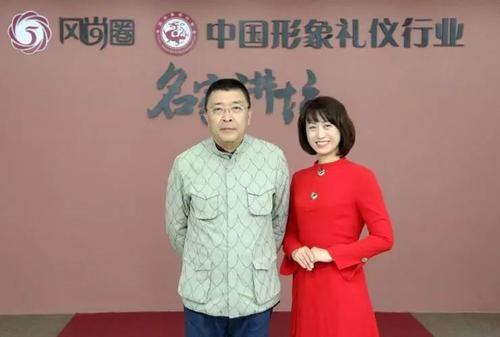 金正昆讲礼仪(视频)百度网盘