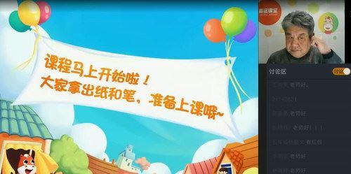 小学语文之独创高效阅读解题法-全年精进班 高途杨红(超清视频)百度网盘