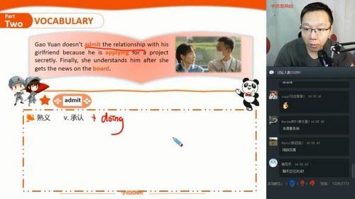 学而思2020寒假初三刘飞飞英语直播目标班(2.67G高清视频)百度网盘