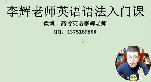 2020李辉二轮十五天闪电复习班(高清视频)百度网盘