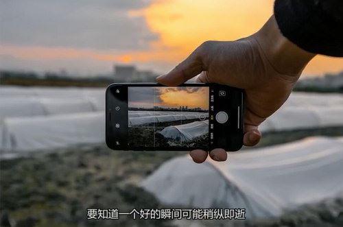 杰诺瓦《手机摄影基础,学摄影,还是只会用相机么》(高清视频)百度网盘
