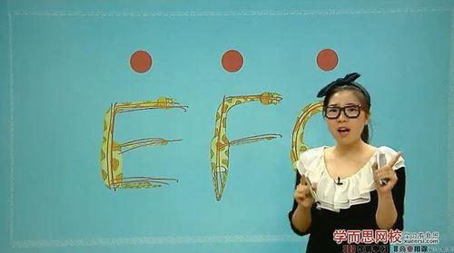 学而思网校自然拼音0级+1级+2级 小低年级必学 王欣视频 百度网盘