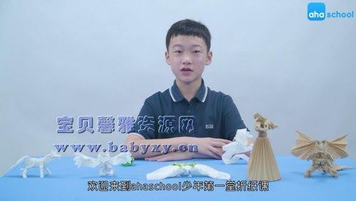 芝麻学社折纸的艺术(完结)(高清视频)百度网盘