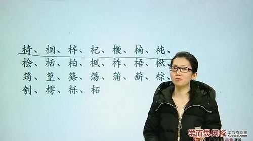 """学而思网校二年级""""畅享语文""""成长计划年卡 李颖瑜44讲视频 百度网盘"""