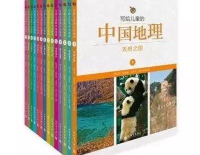 讲给儿童的中国地理 mp3音频 百度网盘