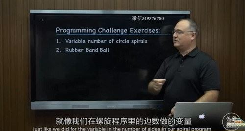 儿童编程视频课-外滩教育(英语中字01-40)百度网盘