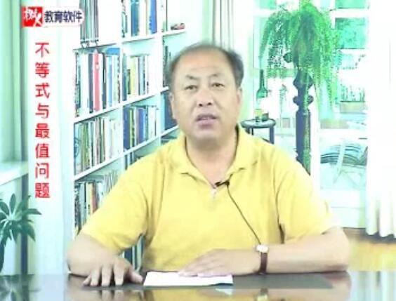 2019树人教育华罗庚初中奥数系列28讲视频课程(标清视频)百度网盘