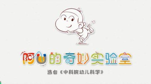 凯叔科学启蒙动画(完结)(高清视频)百度网盘