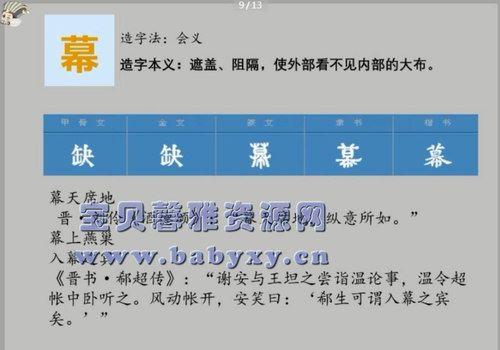 诸葛学堂三王一后第二季(上)(7.26G高清视频)百度网盘