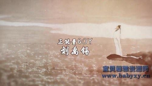 芝麻学社唐诗大电影2(完结)(高清视频)百度网盘