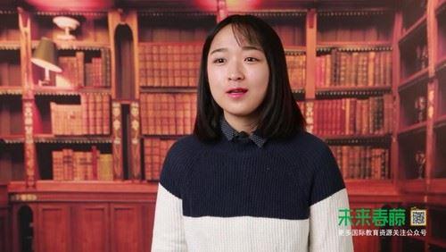 未来春藤成为自主的终身学习者(完结)(高清视频)百度网盘