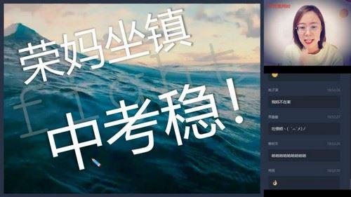 学而思2020中考秋季初三吴巧荣英语直播目标班(5.03G高清视频)百度网盘