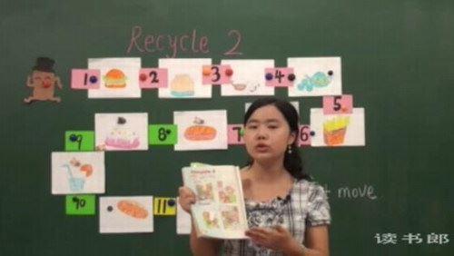 三年级起点-黄冈名师PEP小学英语(3-6年级全套rmvb视频)百度网盘