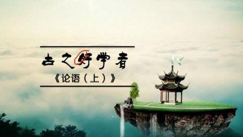 诸葛学堂全明星大语文二年级秋季班(1.86G高清视频)百度网盘