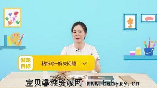 年糕妈妈早教盒子22月龄(完结)(1.31G视频)百度网盘
