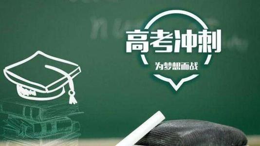 四川省九市联考高三第二次模拟考试 百度网盘