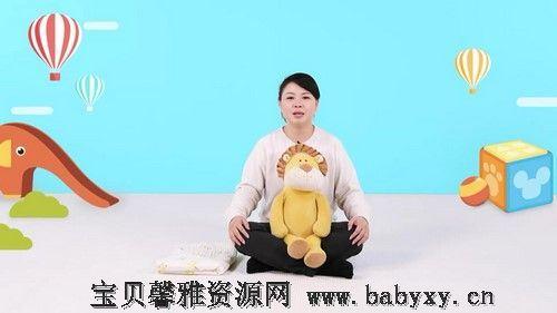 年糕妈妈早教盒子6月龄(完结)(2.01G视频)百度网盘