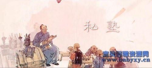 芝麻学社非常语文课1(完结)(高清视频)百度网盘