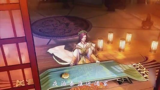 《婷婷唱古文-MV》MP4视频格式 百度网盘下载