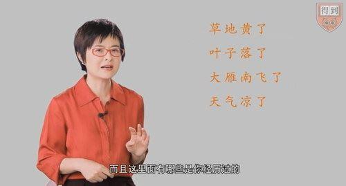 张泉灵给小学家长的作文辅导指南(高清视频)百度网盘